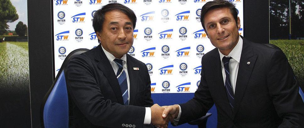 インテル日本の旅行代理店STワールドとパートナーシップ契約