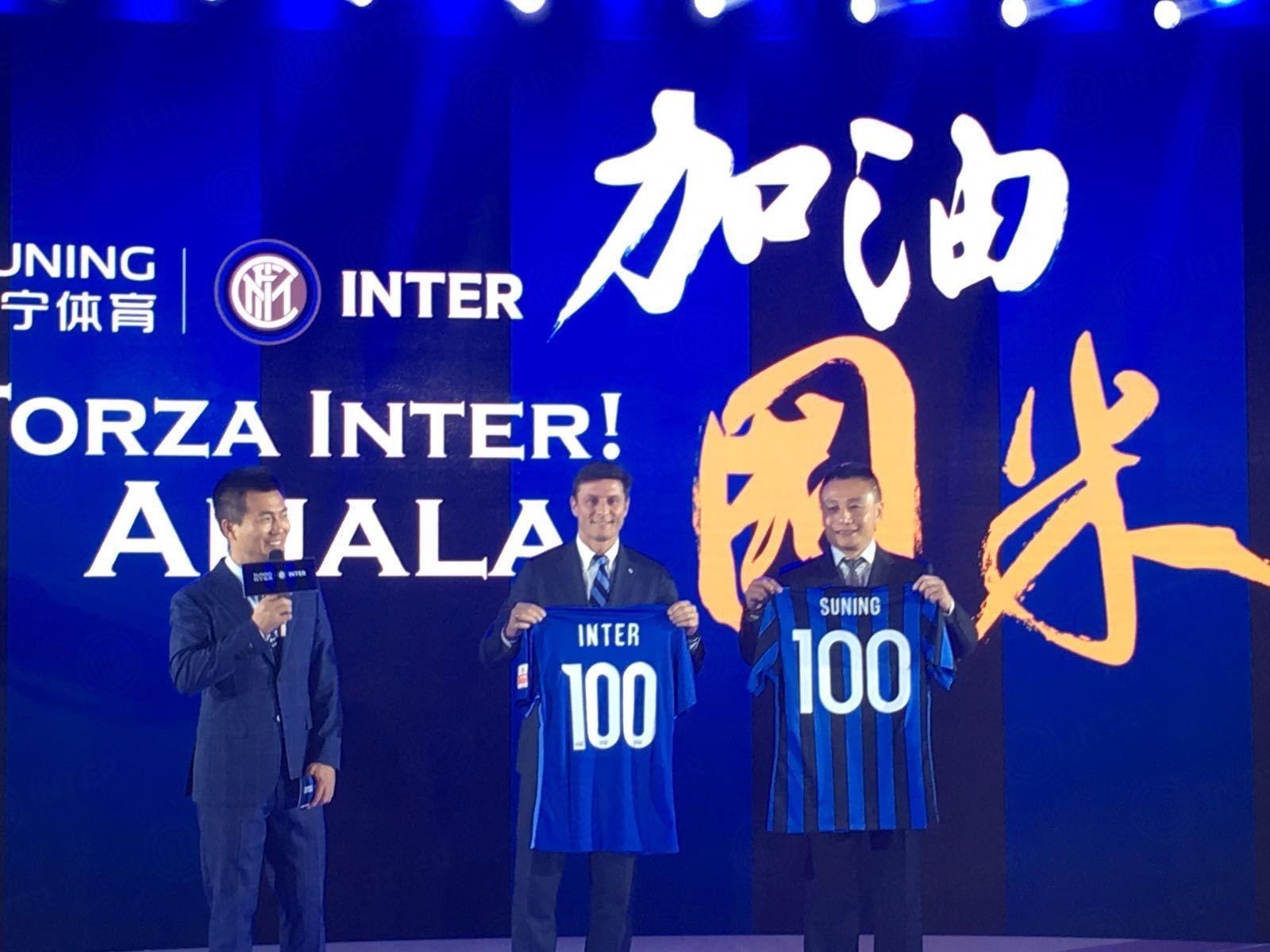 Inter e Cina: tra passato, presente e futuro