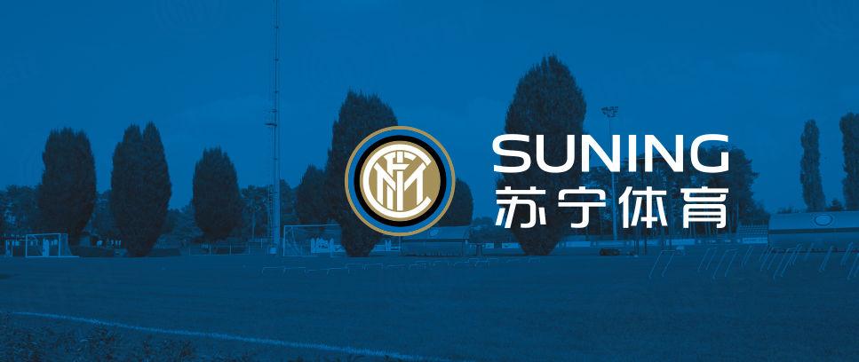 Comunicato di F.C. Internazionale