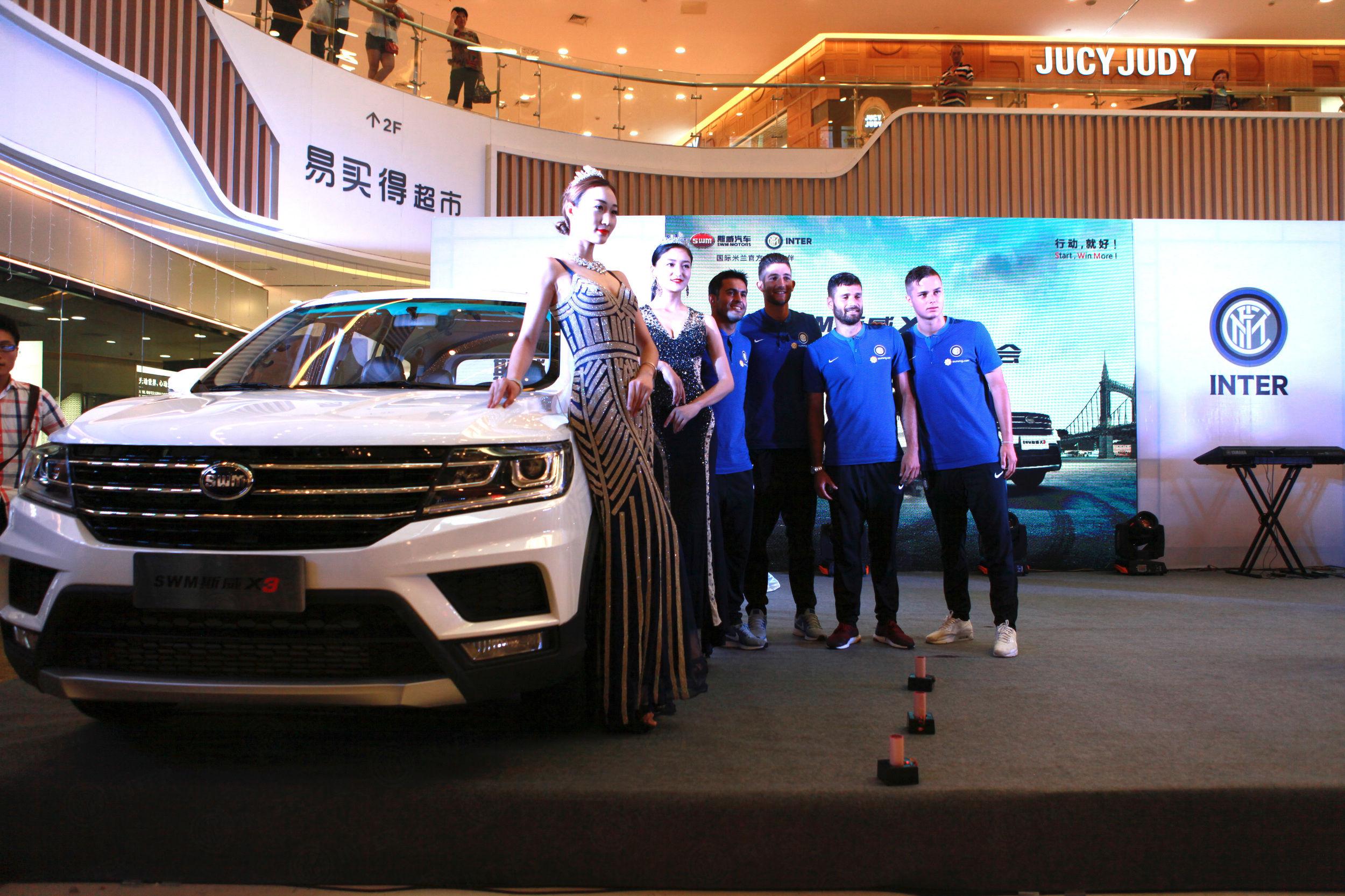 斯威汽车鼎力赞助国际米兰夏季巡回赛