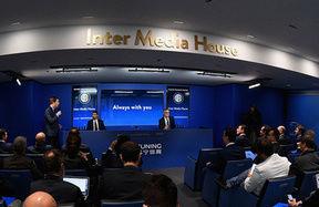 Presentato il progetto di Inter Media House