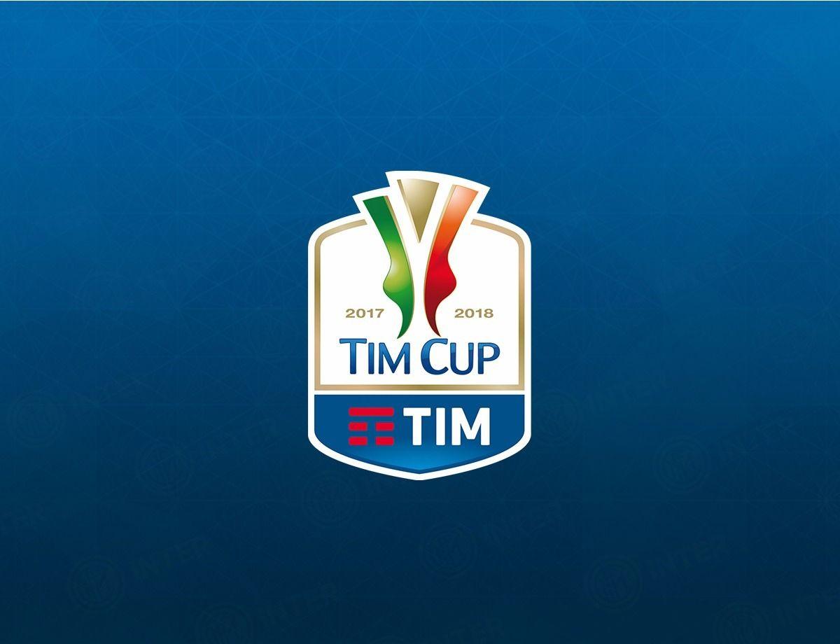 2017/18赛季意大利杯:国际米兰将在16强阶段对阵波代诺内