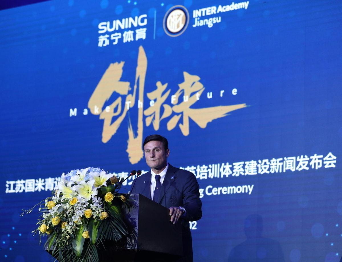 两所国米青训学院在中国江苏与沈阳成立