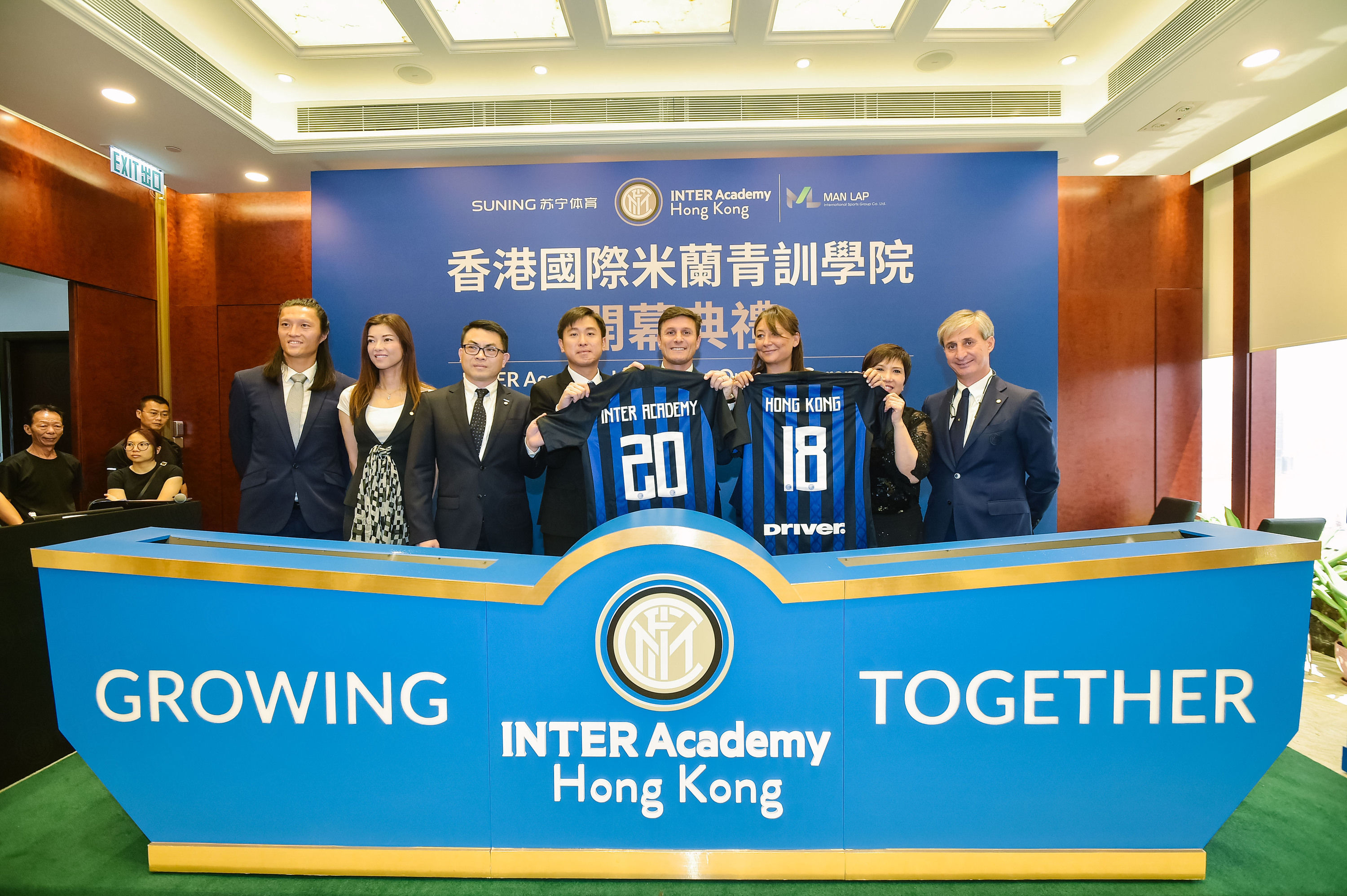Inter Academy lands in Hong Kong
