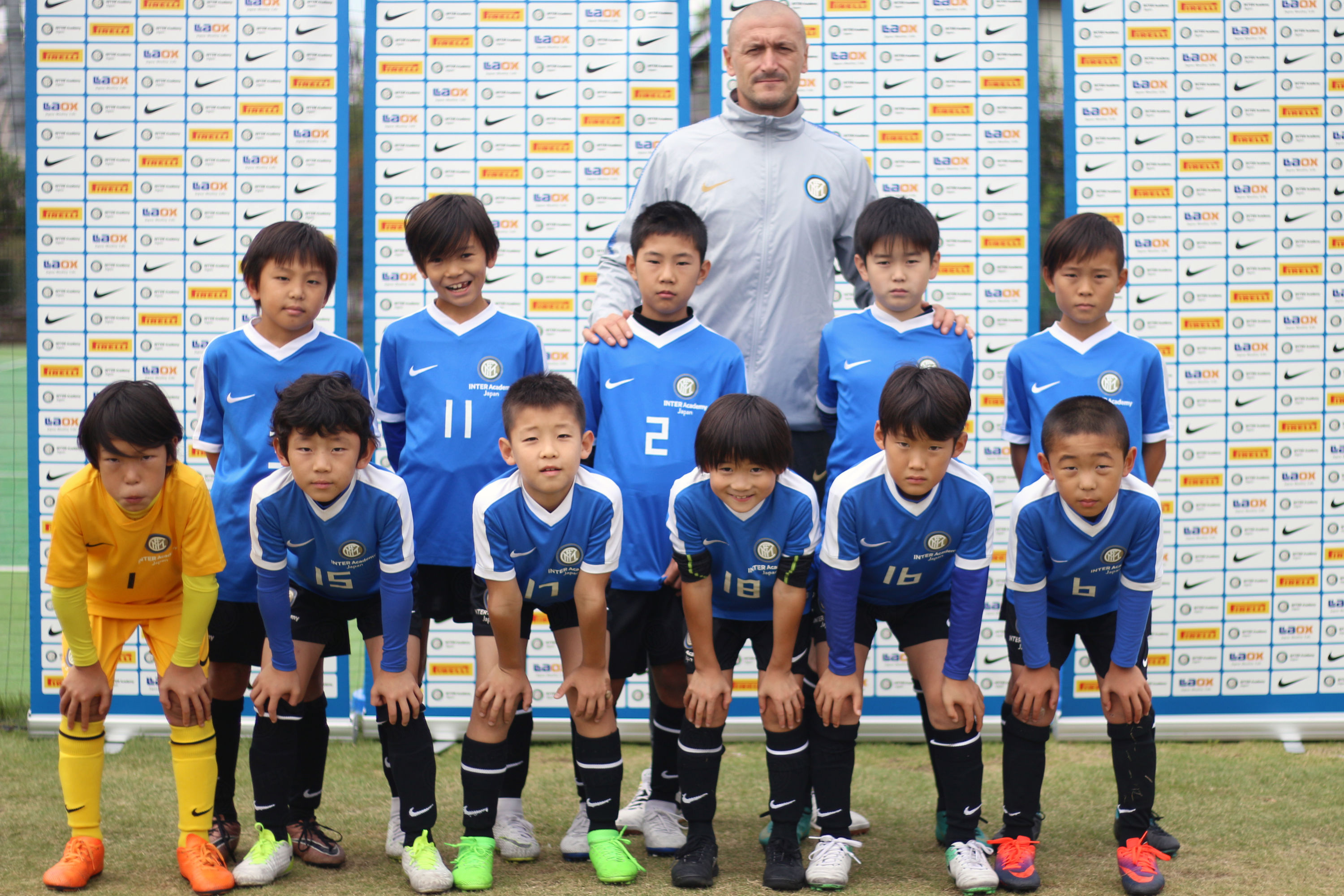 First edition of the Inter Academy Cup Japan in Fuchu