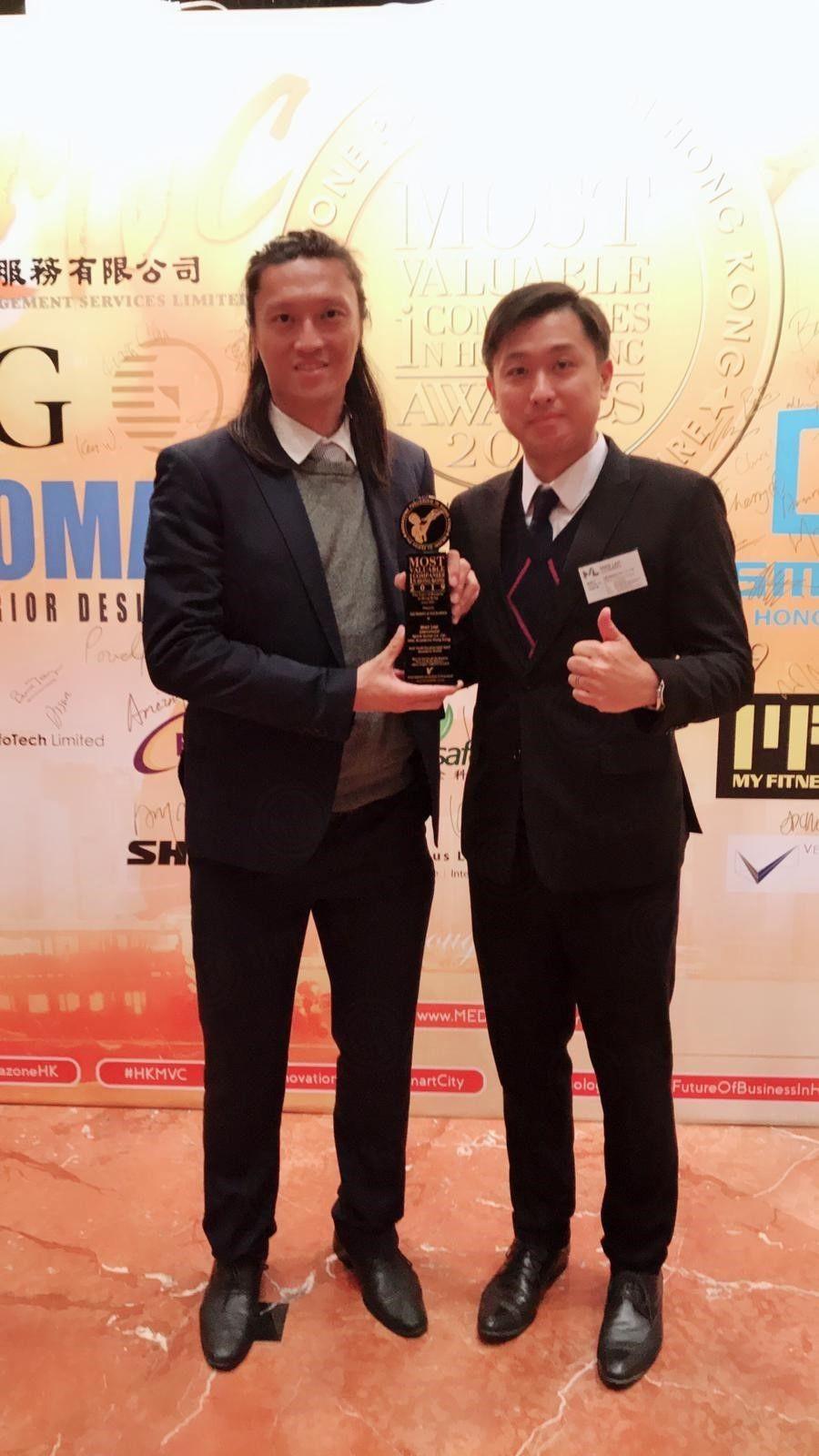 国际米兰香港青训学院取得傲人的成就