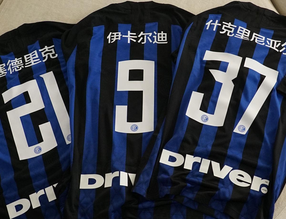 Una maglia speciale per Inter-Bologna