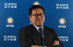 """Daniel Tseung: """"We're honoured to join the Inter family"""""""