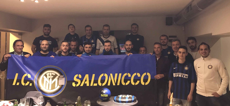 The Nerazzurri colours come to Greece through Inter Club Salonicco