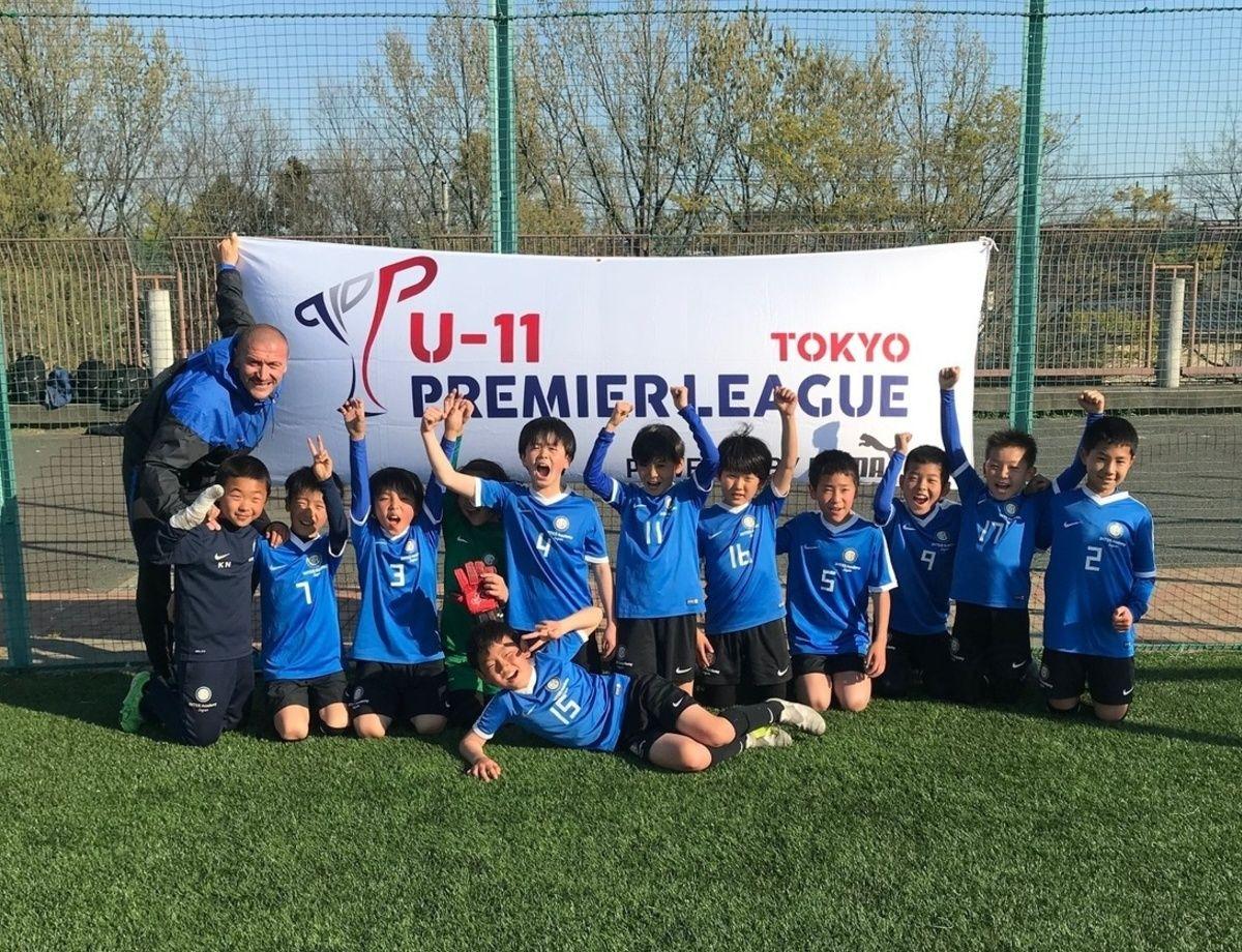 インテル・アカデミー・ジャパンがU11東京プレミアリーグに参戦決定