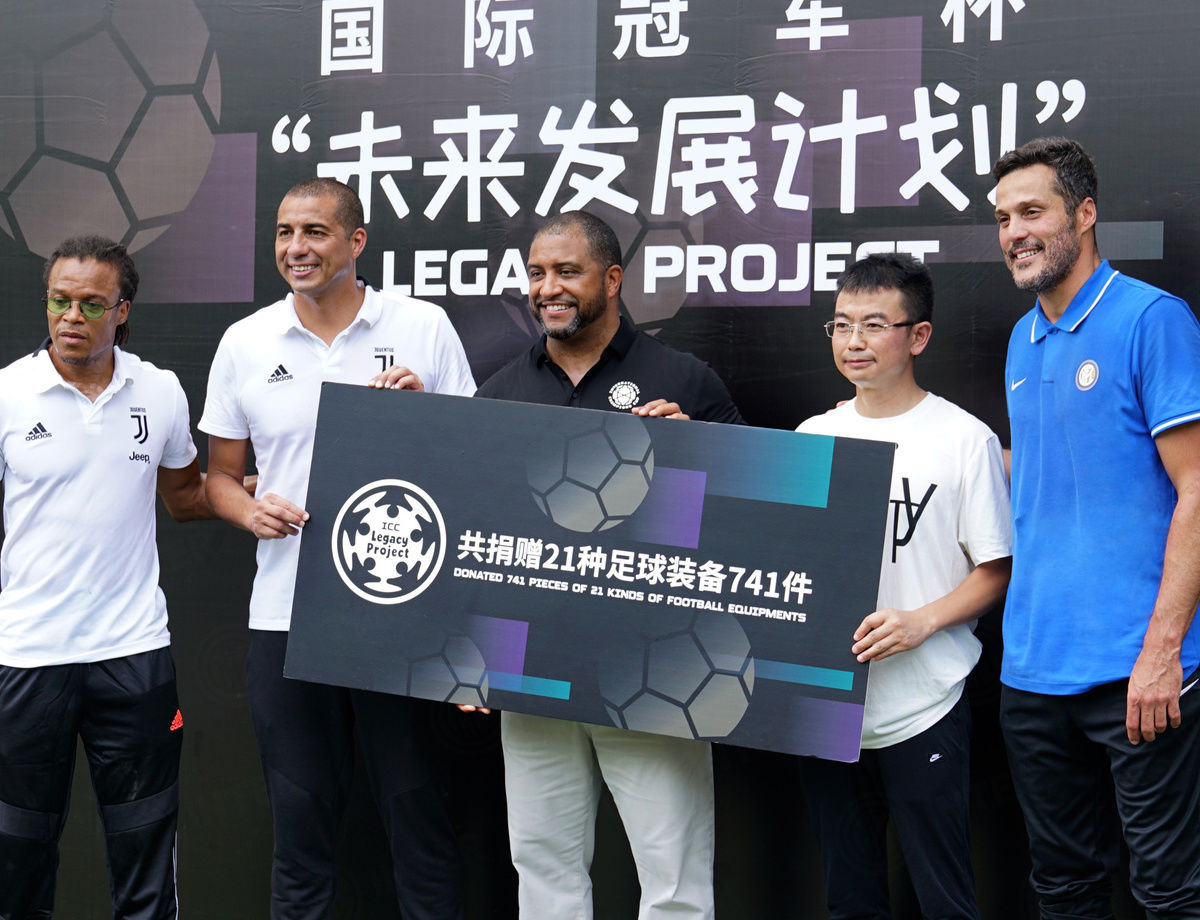 ICC 2019, il Legacy Project a Nanchino con Julio Cesar