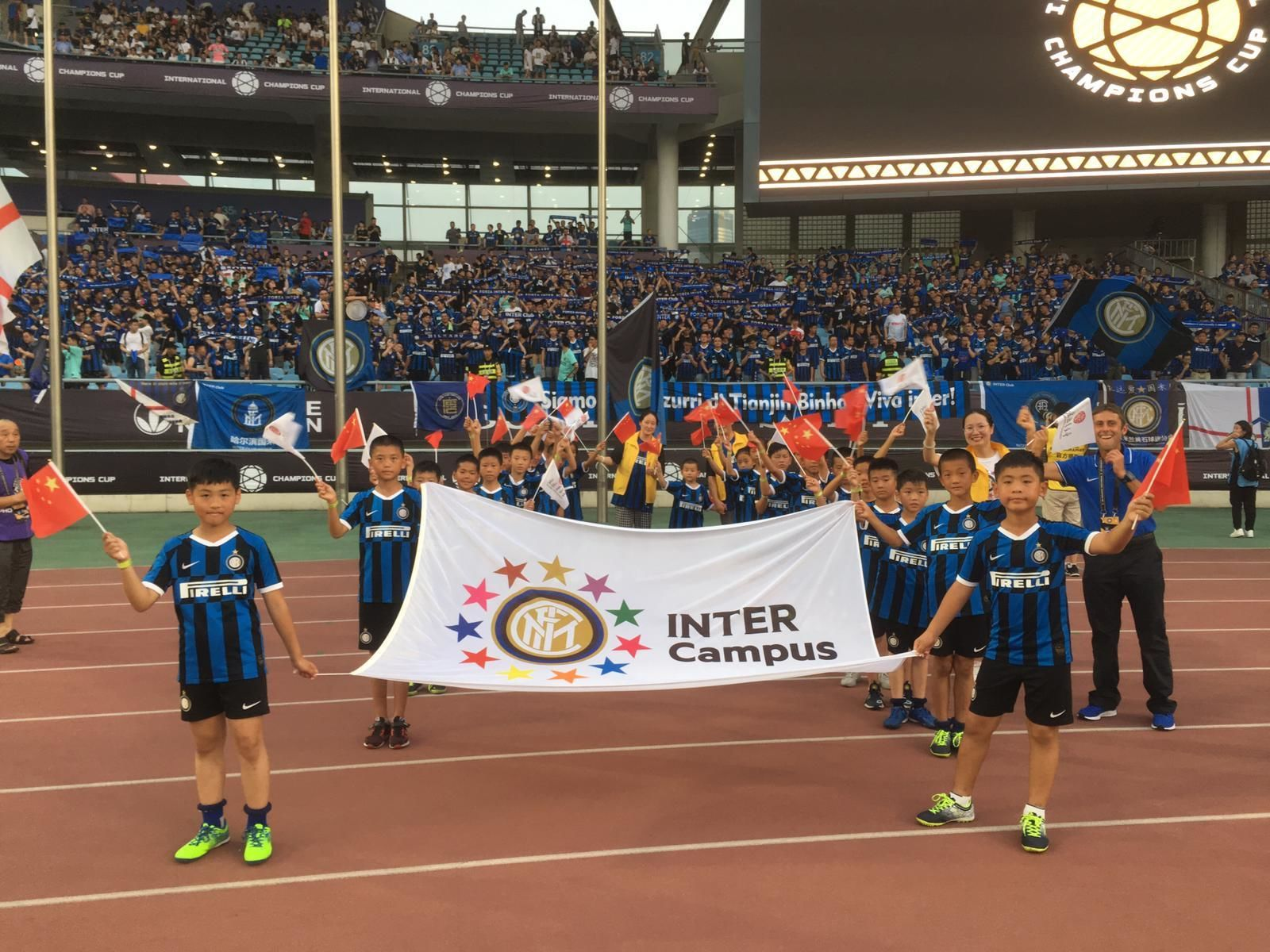 Inter Campus on the Inter Summer Tour