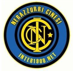 Inter Club: nato l'IC Nerazzurri Cinesi